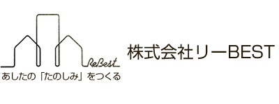 大阪のリフォーム会社 リーBEST(リーベスト)